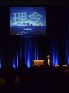 HCII'13 Keynote by Hiroshi Ishii
